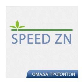 Speed Zn